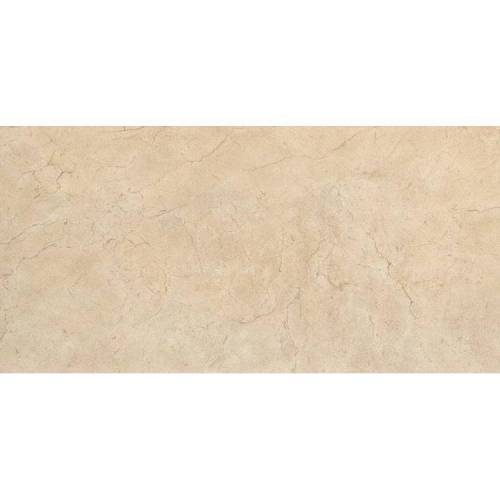 Crema Marfil Collection by Happy Floors Porcelain Tile 12.6x25.2 Natural