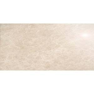 Nidia Collection by Happy Floors Porcelain Tile 12x24 Glossy