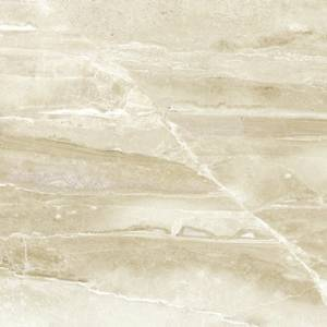 Cappuccino Collection by Porcelanosa Ceramic Tile 13x40 Beige